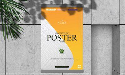 Free-Metal-Frame-Wall-Mounted-Poster-Mockup-Design
